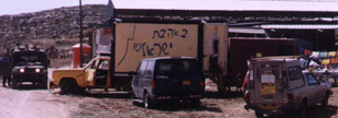 Truck brings Yom Haatzmaut supplies for soldiers